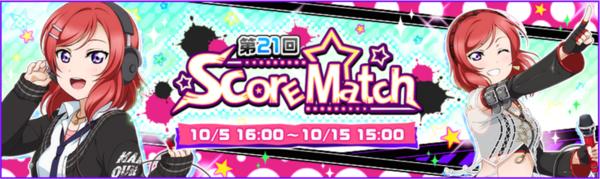 Score Match 21