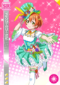 SR 1180 Transformed Rin Challenge Festival Round 9.png