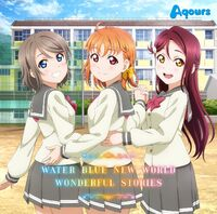 WATER BLUE NEW WORLD Cover