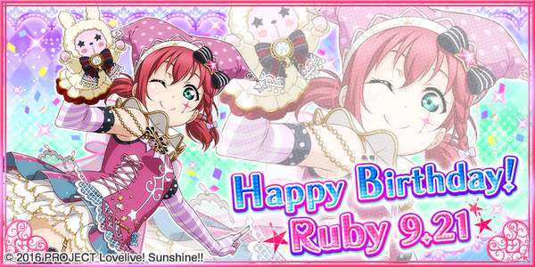 Happy Birthday, Ruby! 2017
