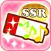 LLSIF SSR+ Scouting Ticket