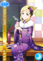 SSR 1099 Mari Sunday Best Ver..png