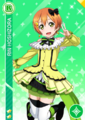 R 753 Transformed Rin.png