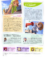 Dengeki G's Magazine Oct 2015 Chika You