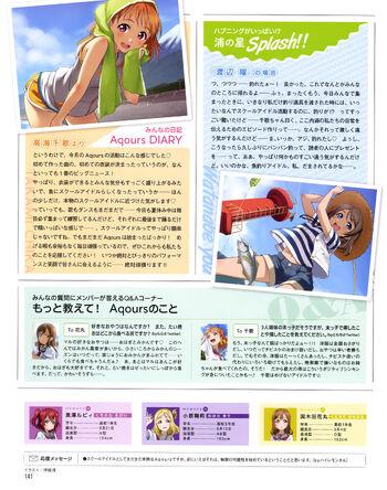 Dengeki G's Magazine Oct 2015 Chika You
