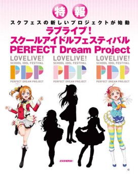Perfect-dream-project-teaser