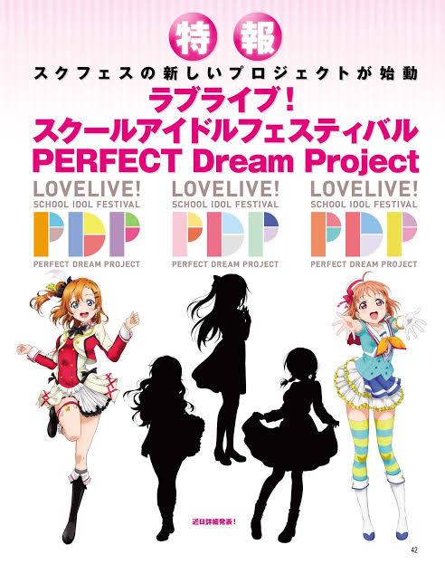 Love Live School Idol Festival All Stars Love Live Wiki Fandom