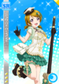 SR 1610 Transformed Hanayo Witch Ver..png