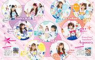 Seiyuu Animedia May 2017 - 4 Aqours