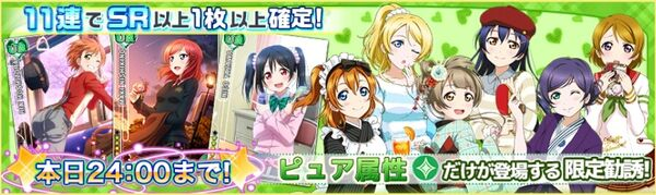(2-21) Pure Limited Scouting