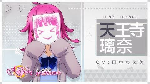 Nijigasaki High School School Idol Club Member Introduction Video - Rina Tennoji