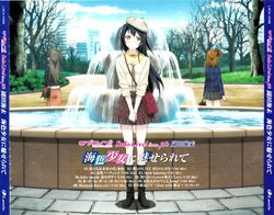 Umiiro Shoujo ni Miserarete Back Cover