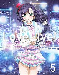 Blu-ray 5 Cover (Front)