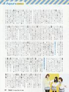 Seiyuu Bible 2018 - 07