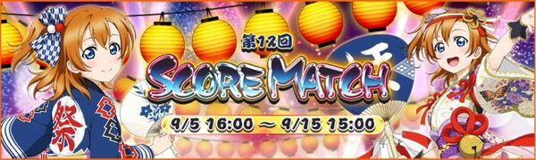 Score Match 12