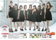 Young Jump No. 44 Oct 12 2017 - 11