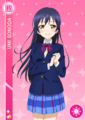 R 433 Umi.png