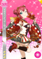 SR 1337 Transformed Ruby Autumn Viewing Ver..png
