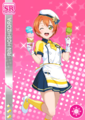 SR 1214 Rin Ice Cream Flavor Ver..png