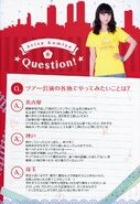 Aqours Second Live Pamphlet 19