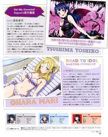 Dengeki G's Magazine Oct 2015 Yoshiko Mari