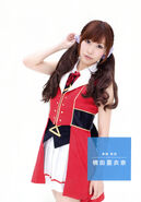 LisAni Vol 14.1 Aug 2013 034