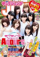 Young Jump No. 44 Oct 12 2017 - 01