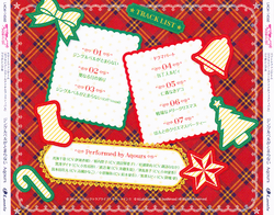 Jingle Bells ga Tomaranai Back Cover
