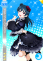 SR 1020 Transformed Yoshiko Yume Mitai na One night Event.png