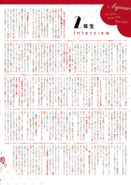 Seiyuu Animedia Nov 2016 - 8 2nd Years