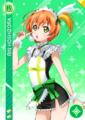 R 41 Transformed Rin.png