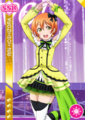 SSR 941 Transformed Rin Initial Ver..png