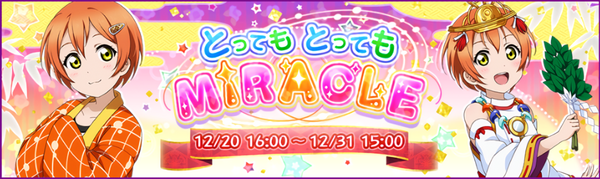 Tottemo Tottemo MIRACLE Event