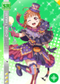 SR 1310 Transformed Chika Halloween (Part2) Ver..png