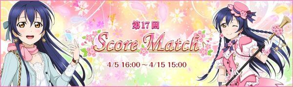 Score Match 17