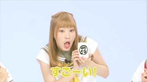ENG SUB Uranohoshi Girls' High School Store Online Shopping Program Vol. 1