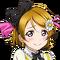 Hanayo Userbox ID
