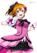 Honoka NyanTYPE Sep 2014 Textless
