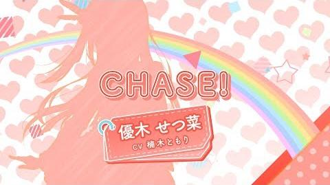 CHASE! PV