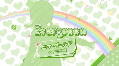 Evergreen PV