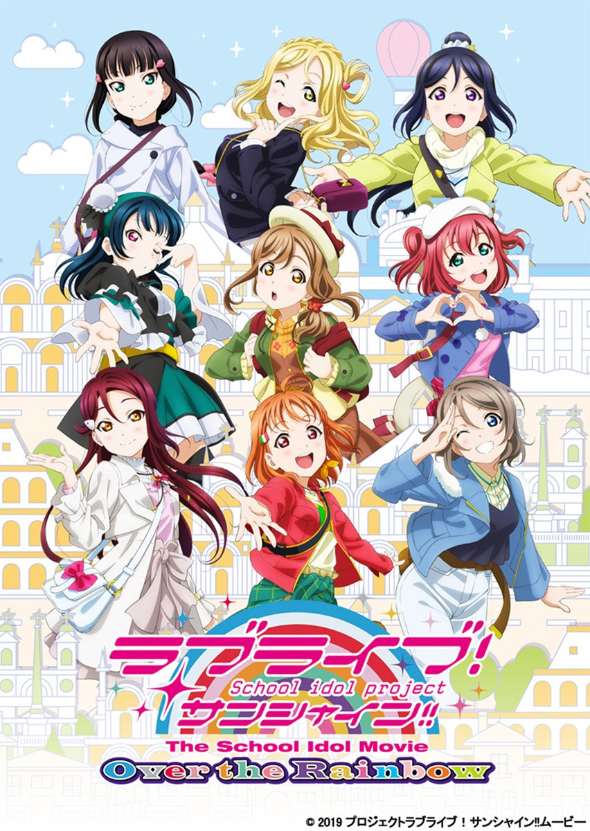 Love Live Sunshine The School Idol Movie Over The