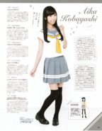 Seiyuu Animedia Nov 2016 - 10 Aikyan