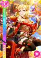UR 1358 Transformed Mari Autumn Viewing Ver..png