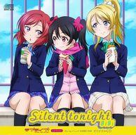 LLS2 BDs BiBi Bonus CD