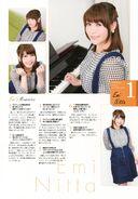 Summer 2014 Interview Emitsun 2