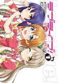 Love Live! Manga 1