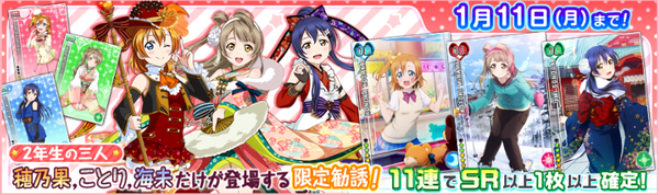 (1-9) Second Years Limited Scouting