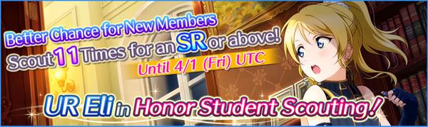 (3-28-16) UR Release EN