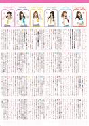 Seiyuu Animedia Nov 2016 - 21 Aqours Interview