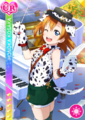 UR 708 Transformed Honoka Animal (Part 2) Ver..png